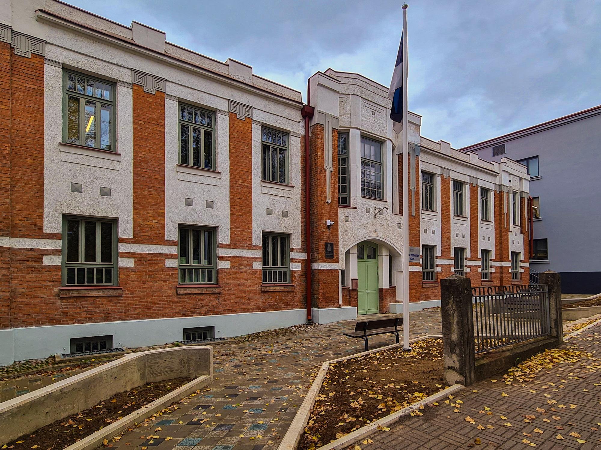Valga Priimetsa School